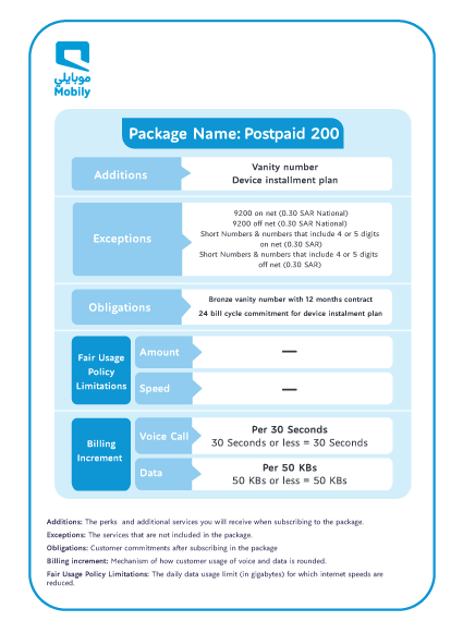 Mobily | Mobily Postpaid Packages